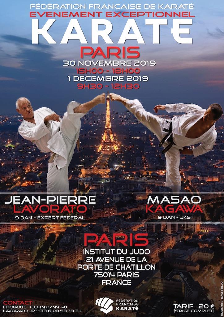 Poster paris lavorato kagawa l 1